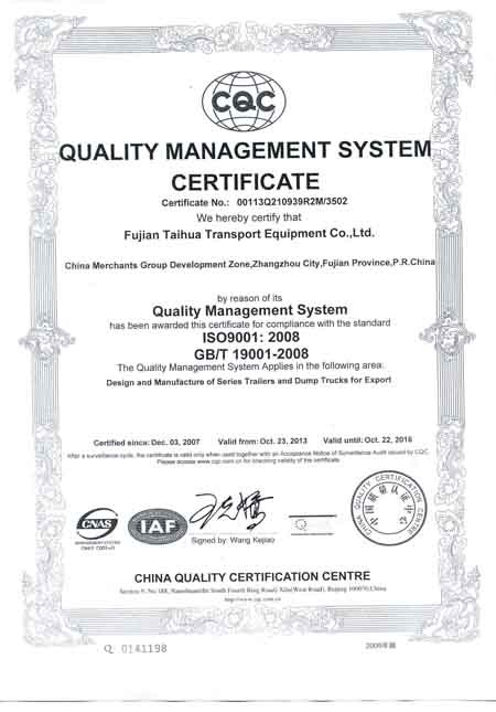Chứng chỉ ISO 9001: 2000